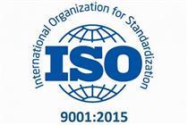 اخذ گواهینامه استاندارد سیستم مدیریت کیفیت ISO۹۰۰۱:۲۰۱۵ توسط بیمهکوثر