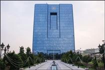 ایران به دنبال پس گرفتن دارایی های بلوکه شده در لوکزامبورگ
