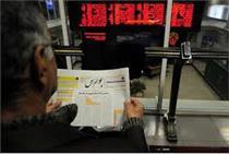سامانه تدان؛ آینده روشن بازار سرمایه ایران