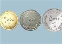 توزیع مسکوک رایج در ۶ بانک+لیست شعب