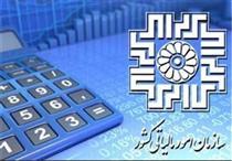 جزئیات افزایش ۵۰درصدی حقوق کارکنان سازمان مالیاتی +سند
