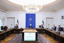 دستور رییسجمهور برای آزادسازی منابع مالی بلوکه شده ایران