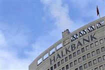 کوتاه آمدن آمریکا مقابل«هالک بانک»