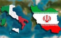راهکارهای گسترش مناسبات ایران و ایتالیا بررسی شد