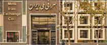 فروش ارز در صرافی ملی اینترنتی شد