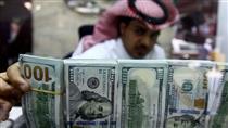 یارانه عربستان به کارمندان دولت