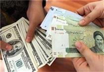 کاهش نرخ ۲۵ ارز بانکی +جدول