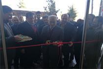 افتتاح۲ساختمان جدید بانک صنعت ومعدن در اصفهان