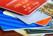 بانکها علاقه ای به تجمیع کارت های بانکی ندارند