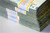 متن کامل اصلاحیه قانون مبارزه با پولشویی