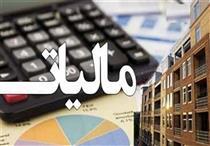 افزایش ۶۸ درصدی مالیات ثروتمندان