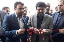افتتاح ۳۱۶مین شعبه بانک پارسیان در قشم