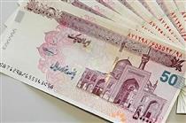 موافقت مجلس با افزایش سرمایه 3 بانک دولتی