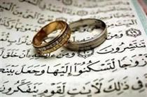 بانک قرض الحسنه مهرایران، پیشگام پرداخت وام ۳۰ میلیون تومانی ازدواج