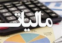 تعیین تکلیف مالیات خانههای خالی در سال ۱۴۰۰