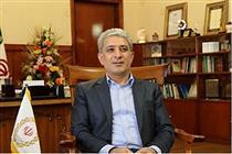 پیام تسلیت مدیرعامل بانک ملی به مناسبت سقوط هواپیمای مسافری تهران – یاسوج