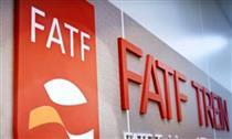 اقتصاد ایران پس از پیوستن به FATF به کجا میرود؟