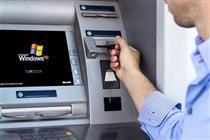 حسابهای بانکی میلیاردی مالیات میدهند؟