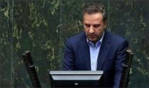 ورود کمیسیون اصل نود به چرایی تشکیل نشدن مجمع عمومی ایدرو