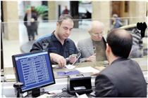 دور جدید شایعه ورشکستگی بانکها