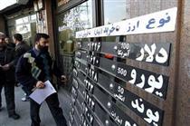 هشدار به صرافیها برای اجرای مصوبات