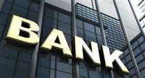 جبران زیان بانک ها از جیب مردم