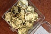 ریزش ۷۰ هزار تومانی قیمت سکه
