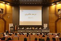سود ۱۶۵ریالی ایران کیش بری هر سهم