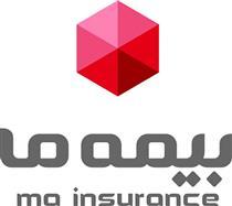 شفاف سازی شرکت بیمه ما درباره افزایش سرمایه