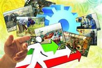 طرح با اشتغال ۳۱ هزار نفر در بانک صنعت و معدن در حال اجرا است