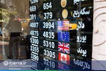 بازگشت صرافیها به بازار ارز به شرط رعایت منافع ملی