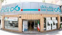 تعلیق نماد معاملاتی بانک دی از سوی فرابورس
