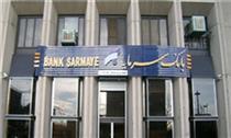 بازدید سرزده مدیرعامل بانک سرمایه از شعبه مرکزی