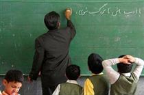 افزایش ۷۰۰ هزار تومانی حقوق معلمان