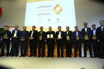 تندیس زرین جشنواره ملی نوآوری محصول برتر ایرانی به بانک انصار
