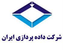 مقام نخست داده پردازی ایران در جشنواره بهره وری