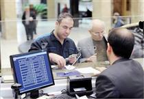 افزایش ۳۱ درصدی مانده سپردههای بانکی