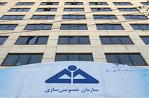 ۲۲.۰۹درصد سهام شهر صنعتی کرمانشاه عرضه میشود