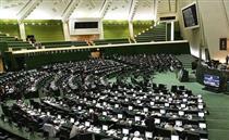 لایحه مالیات بر ارزش افزوده اعلام وصول شد