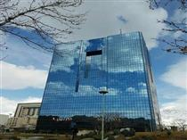 سرمایه بانک مرکزی از محل اندوخته احتیاطی افزایش یافت