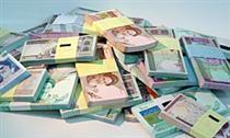خالص بدهی دولت ۲۶۸ هزار میلیارد تومان اعلام شد