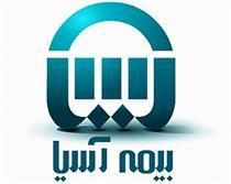 برگزاری مراسم قرعه کشی برگزیدگان جشنواره فروش بیمه های جامع عمر و پس انداز بیمه آسیا