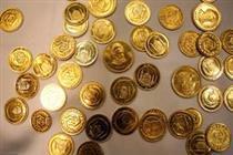 افزایش وجه تضمین معاملات آتی سکه