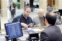 دوئل عملیات بازار باز با افزایش نرخ تورم
