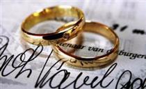 پرداخت وام ۱۵ میلیونی ازدواج در سال ۹۷ تصویب شد