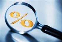 تصمیم مهم برای نرخ سود سپردههای بانکی