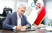 پیام تسلیت مدیرعامل بانک دی درپی حادثه تروریستی سیستان و بلوچستان