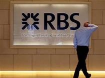 شایعه بسته شدن حسابهای بانکی ایرانیها در انگلیس