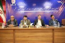 کاربران کانون جوانههای بانک ملی، مدیران اقتصادی آینده ایران
