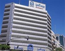 شرکت بیمه آسیا شفاف سازی کرد